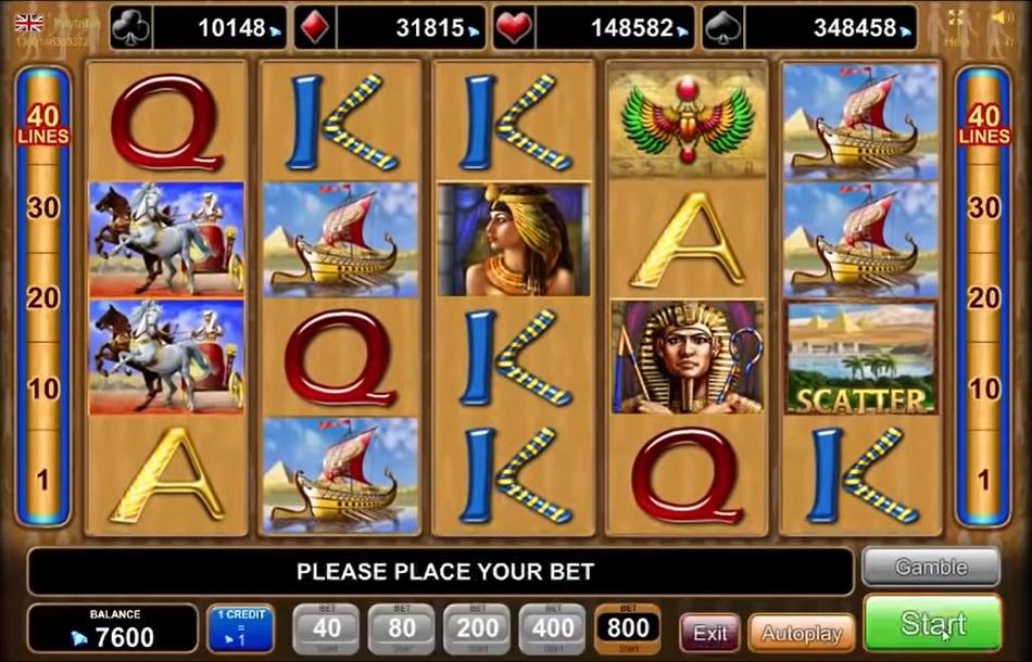 egypt-sky-playtable